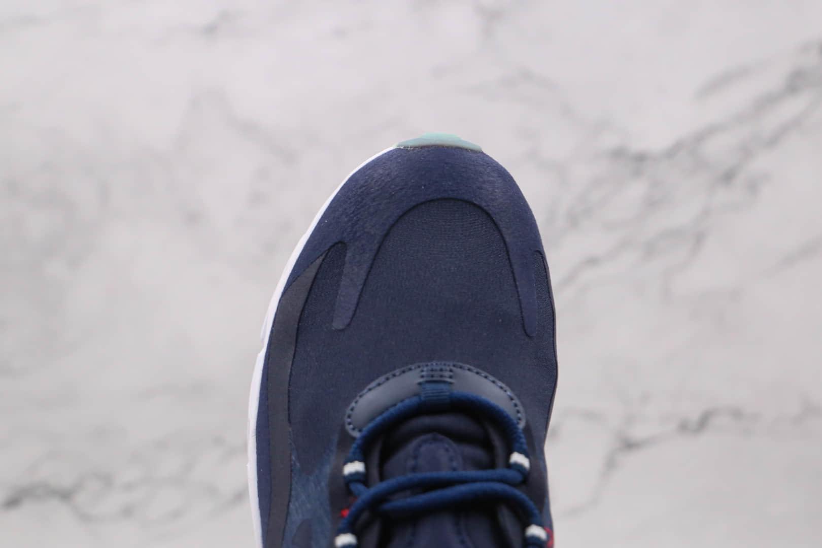耐克Nike React Air Max 270V2纯原版本半掌气垫Max270深蓝红色跑鞋原鞋开模一比一打造 货号:CT1280-400