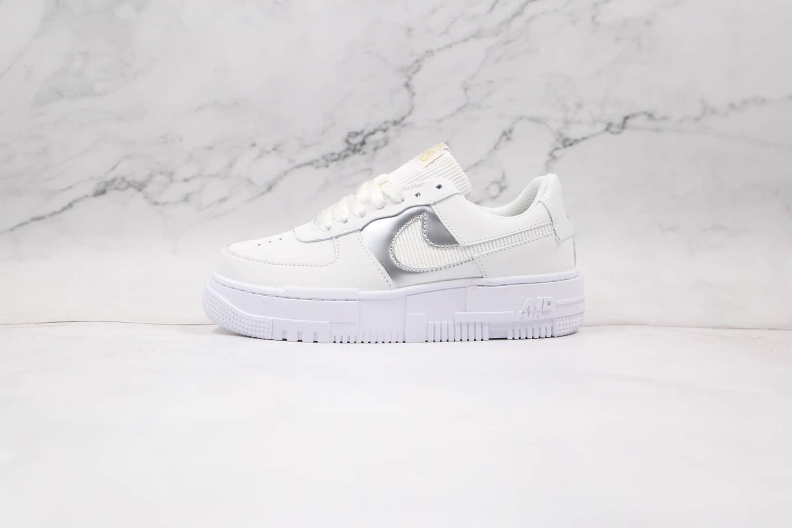 纯原版本耐克低帮空军一号白镭射银板鞋出货