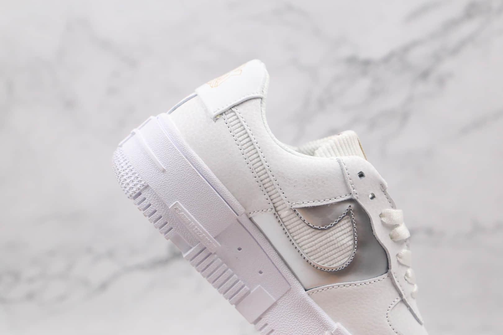 耐克Nike Air Force 1 Pixel SE纯原版本低帮空军一号镭射银解构板鞋原档案数据开发 货号:DC1160-100