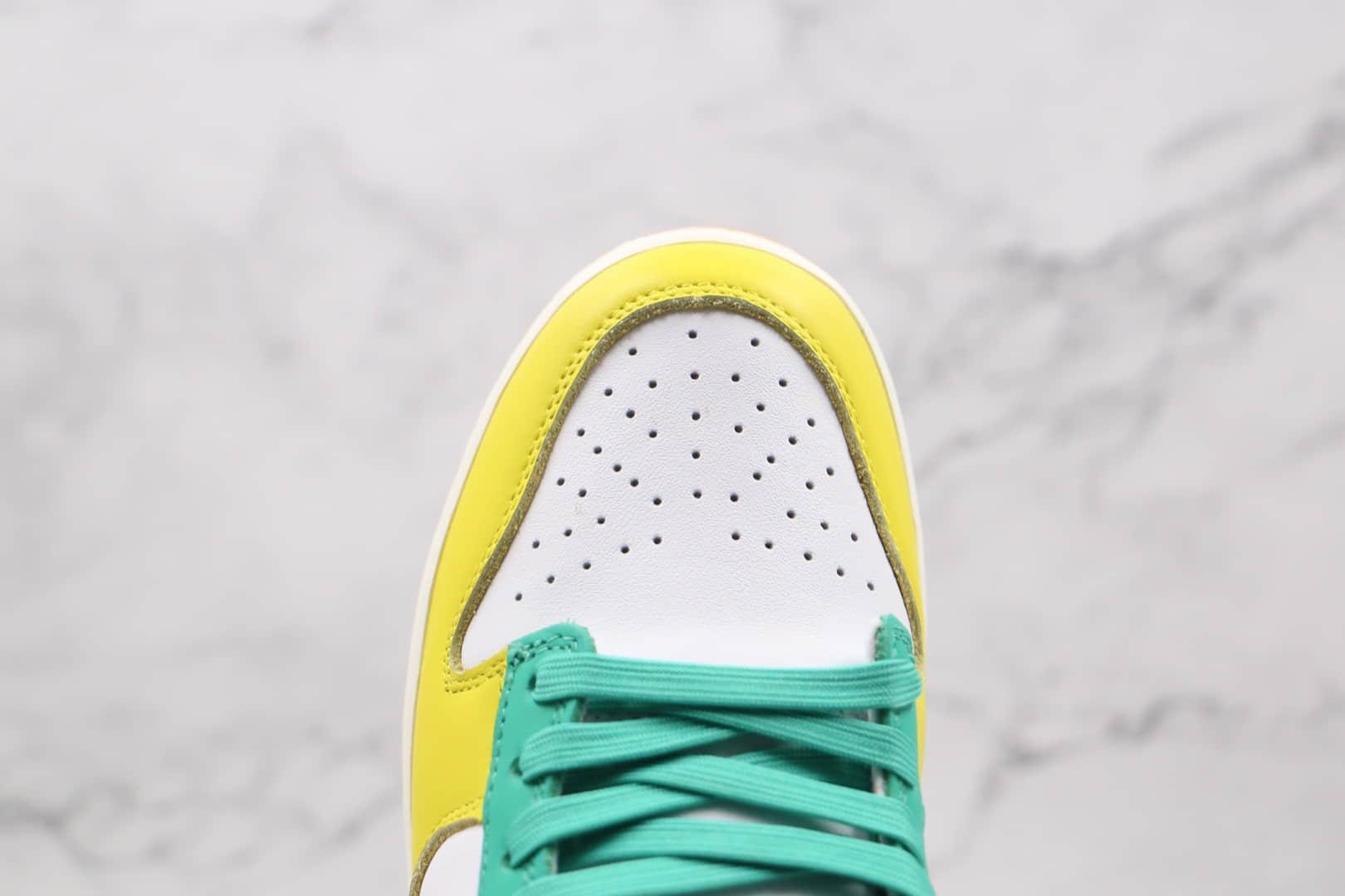 耐克Nike SB Low Free 99纯原版本低帮SB DUNK彩色鸳鸯拼接板鞋内置Zoom气垫 货号:DH0952-100
