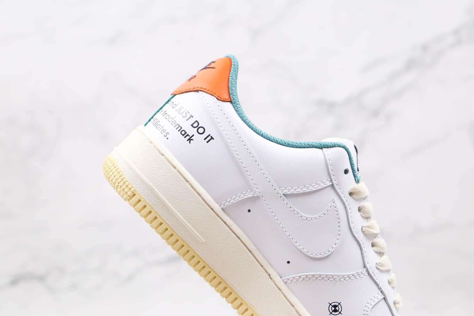 耐克Nike Air Force 1 LOW纯原版本低帮空军一号白绿橙板鞋内置气垫 货号:DM0970-111