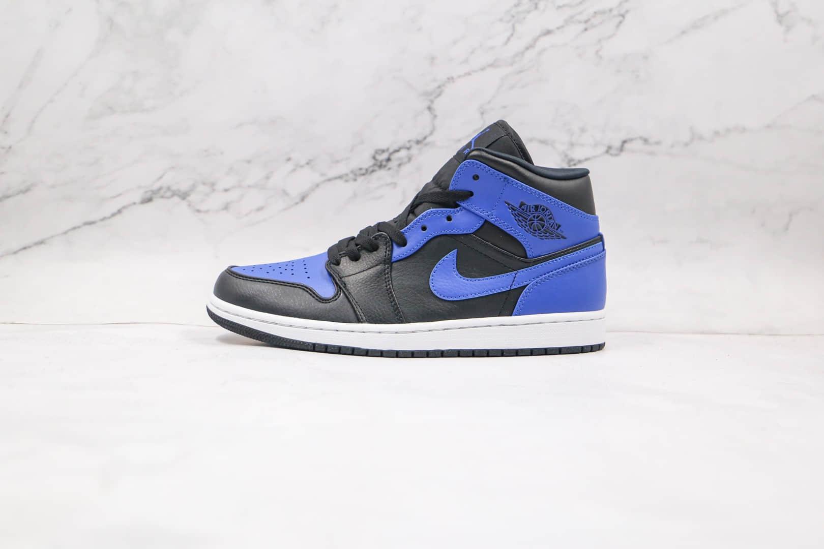 乔丹Air Jordan 1 Mid Hyper Royal纯原版本中帮AJ1皇家蓝篮球鞋原楦头纸板打造 货号:554724-077