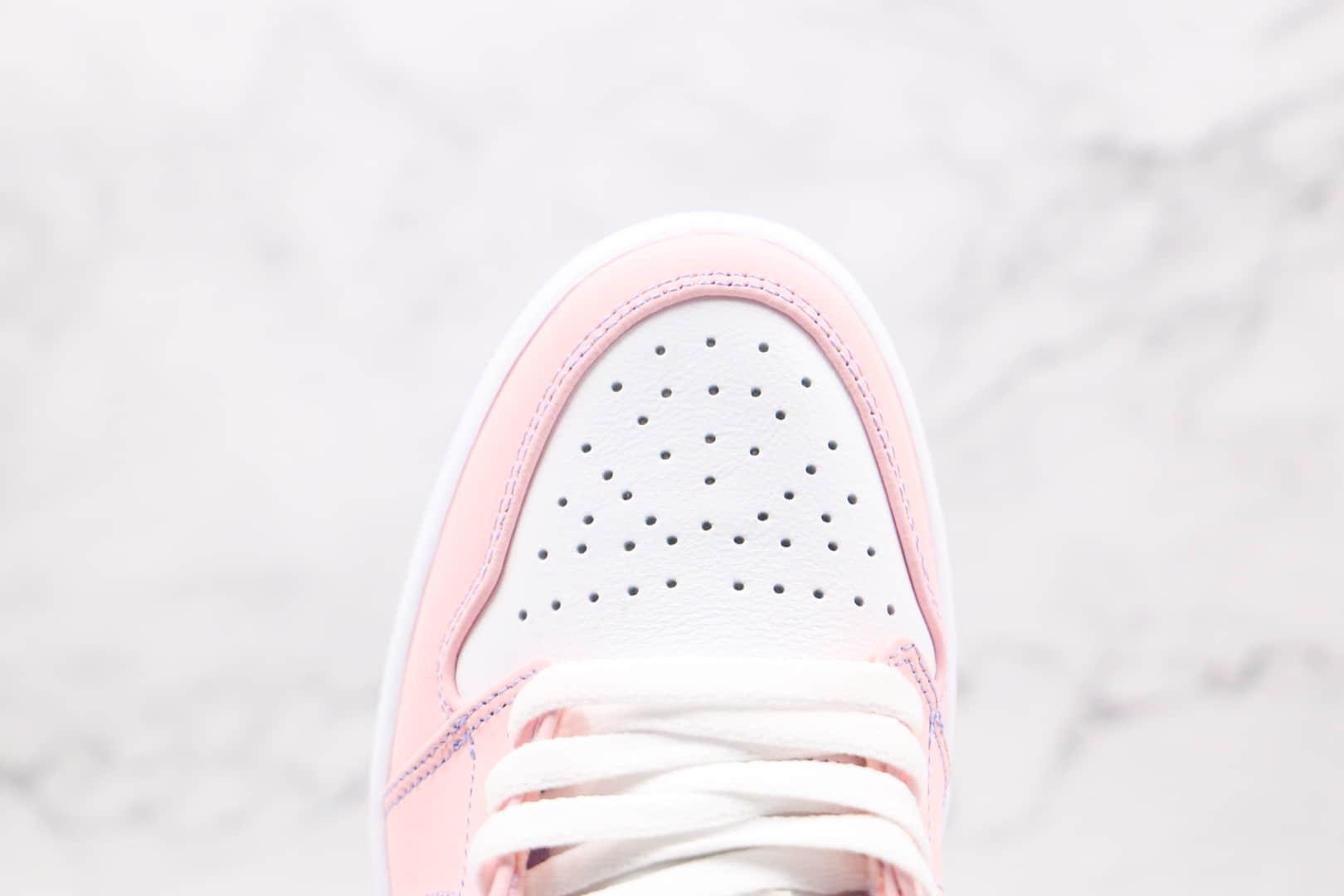乔丹Air Jordan 1 Low SE Arctic Punch纯原版本低帮AJ1粉白黛紫薰衣草配色板鞋正确后跟定型 货号:CK3022-600