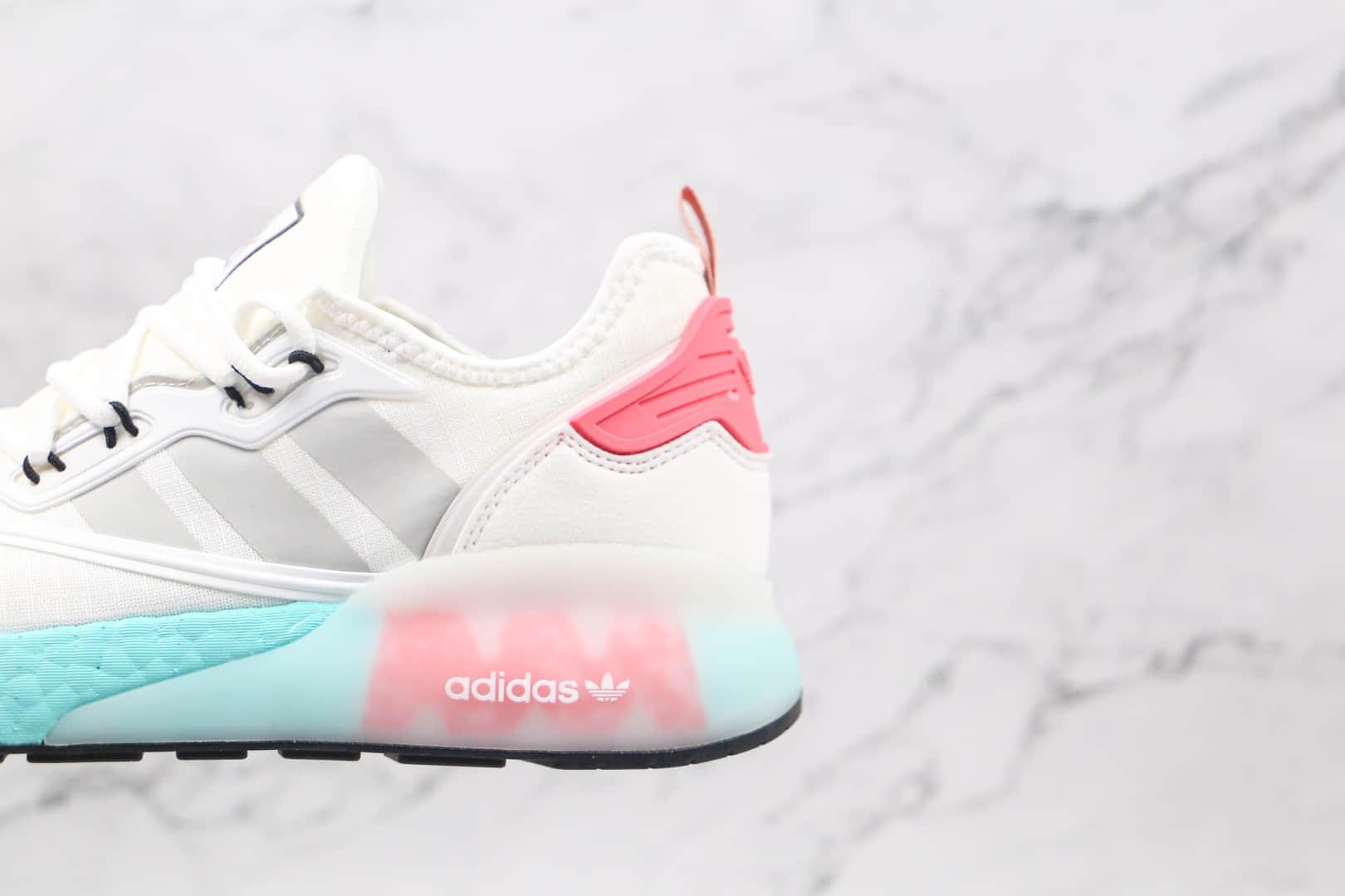 阿迪达斯Adidas Originals ZX 2K Boost纯原版本三叶草爆米花ZX 2K白灰红蓝色跑鞋原档案数据开发 货号:FY7054