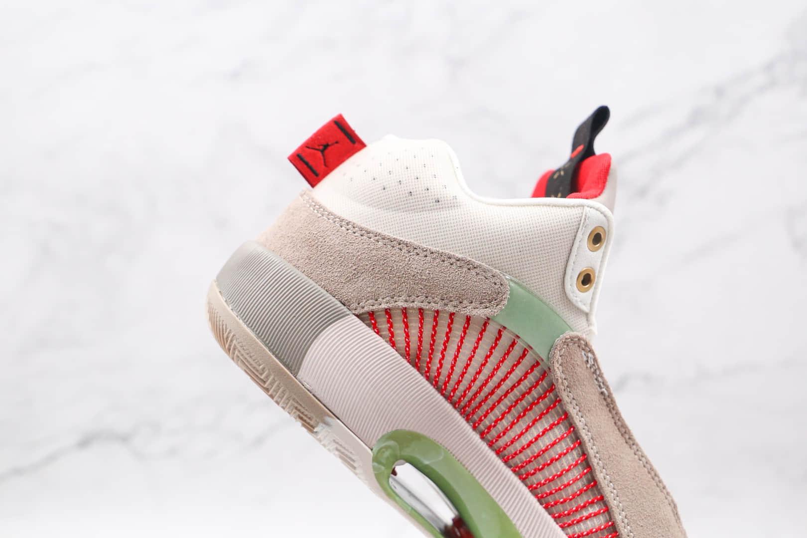 乔丹Air Jordan XXXV Sp-Tp Pf纯原版本兵马俑AJ35玉石爆裂纹篮球鞋内置Zoom气垫支持实战 货号:DD9322-200