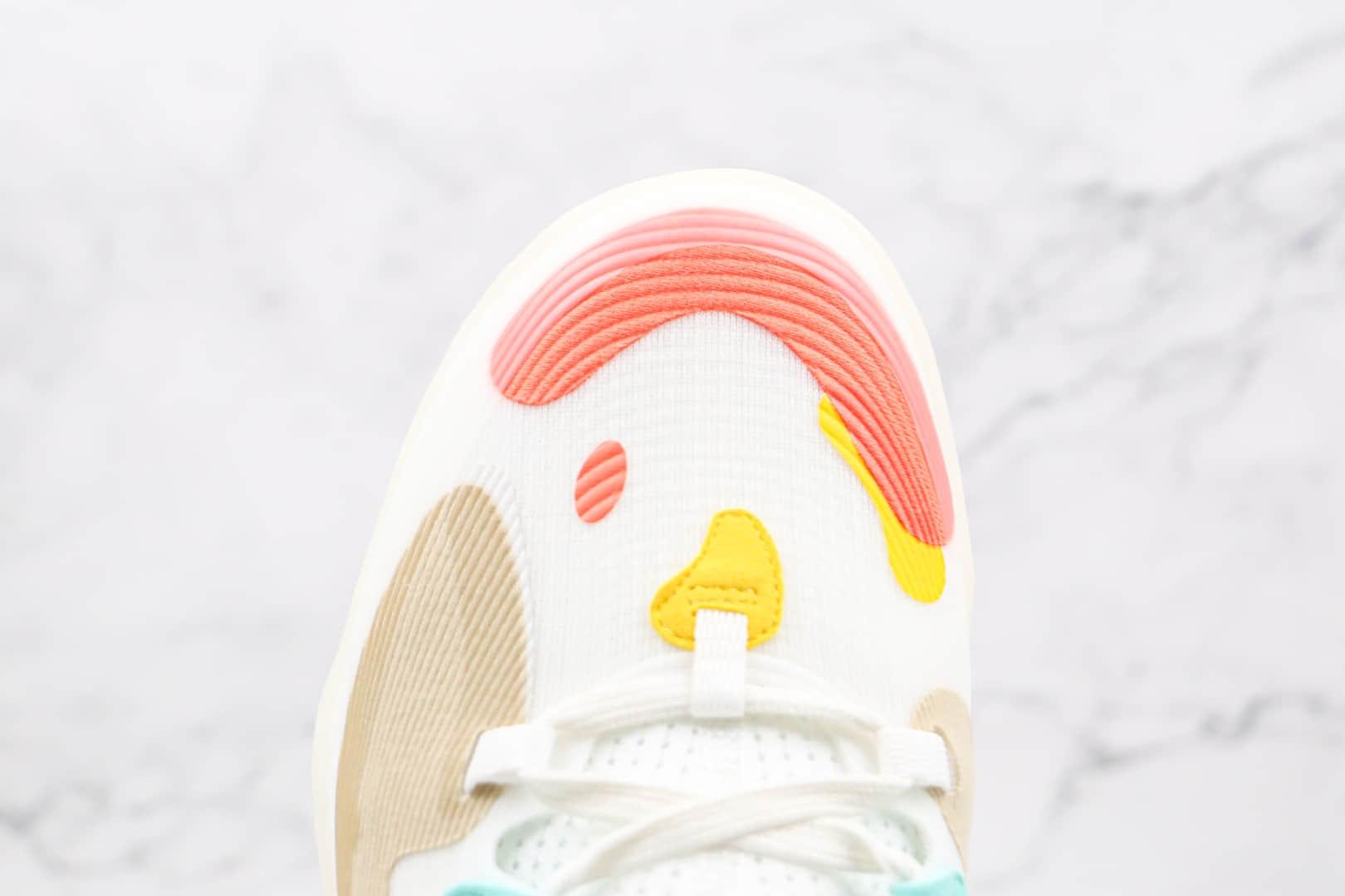阿迪达斯Adidas Harden Vol.5 Gca纯原版本哈登五代白色多彩实战篮球鞋原档案数据开发 货号:FZ1071