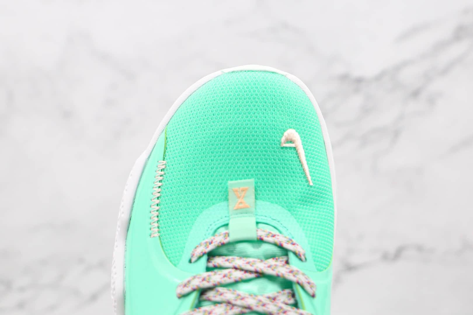 耐克Nike PG5纯原版本保罗乔治五代薄荷绿篮球鞋内置气垫支持实战 货号:CW3143-300