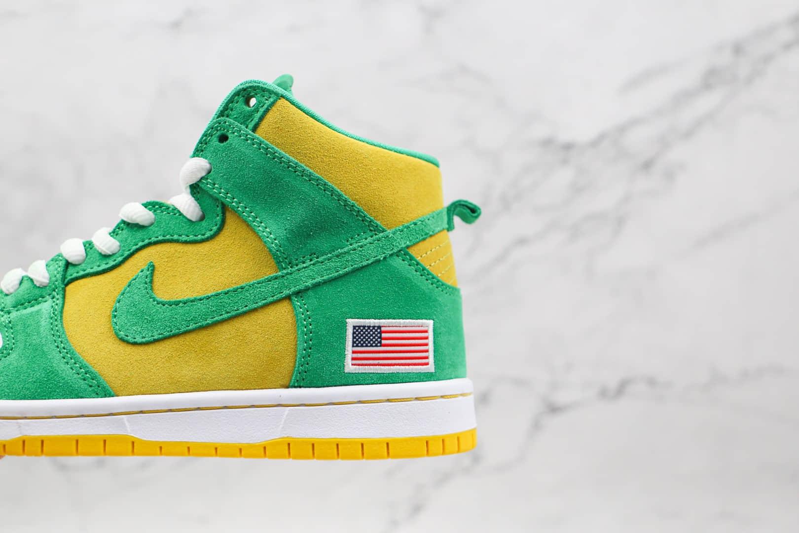 耐克Nike SB Dunk High纯原版本高帮SB DUNK美国国旗奥克兰黄绿色板鞋内置气垫 货号:305050-337
