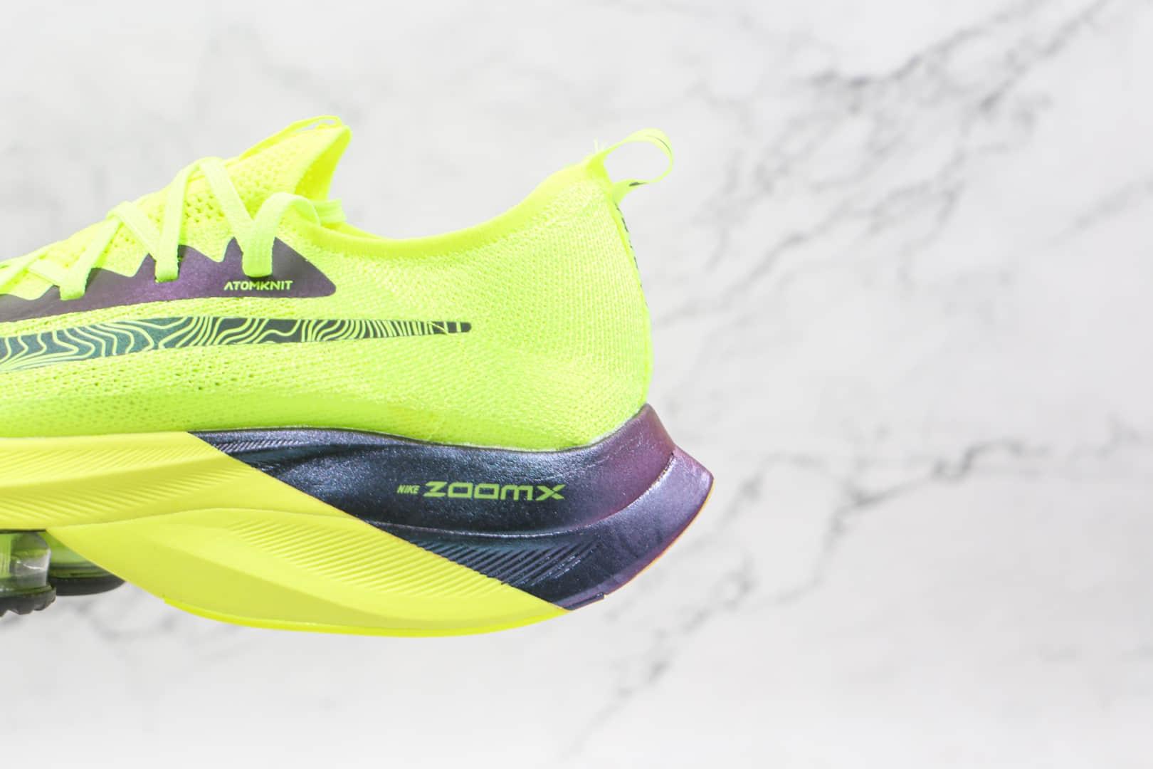 耐克Nike Air Zoom Alphafly NEXT%纯原版本马拉松3M荧光绿气垫慢跑鞋原档案数据开发 货号:DC5238-702