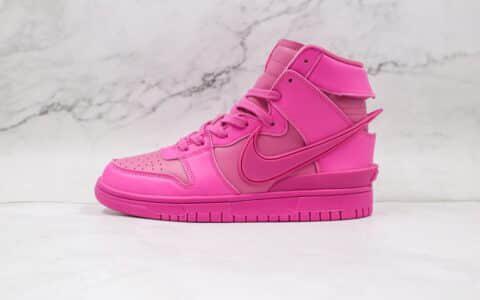 纯原版本耐克高帮DUNK X AMBUSH联名款粉色板鞋出货