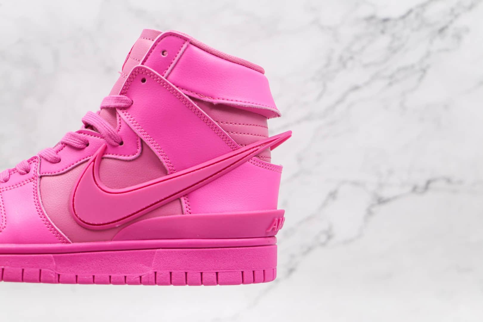 耐克Nike Dunk High x AMBUSH埋伏联名款纯原版本高帮DUNK粉色板鞋原楦头纸板打造 货号:CU7544-600
