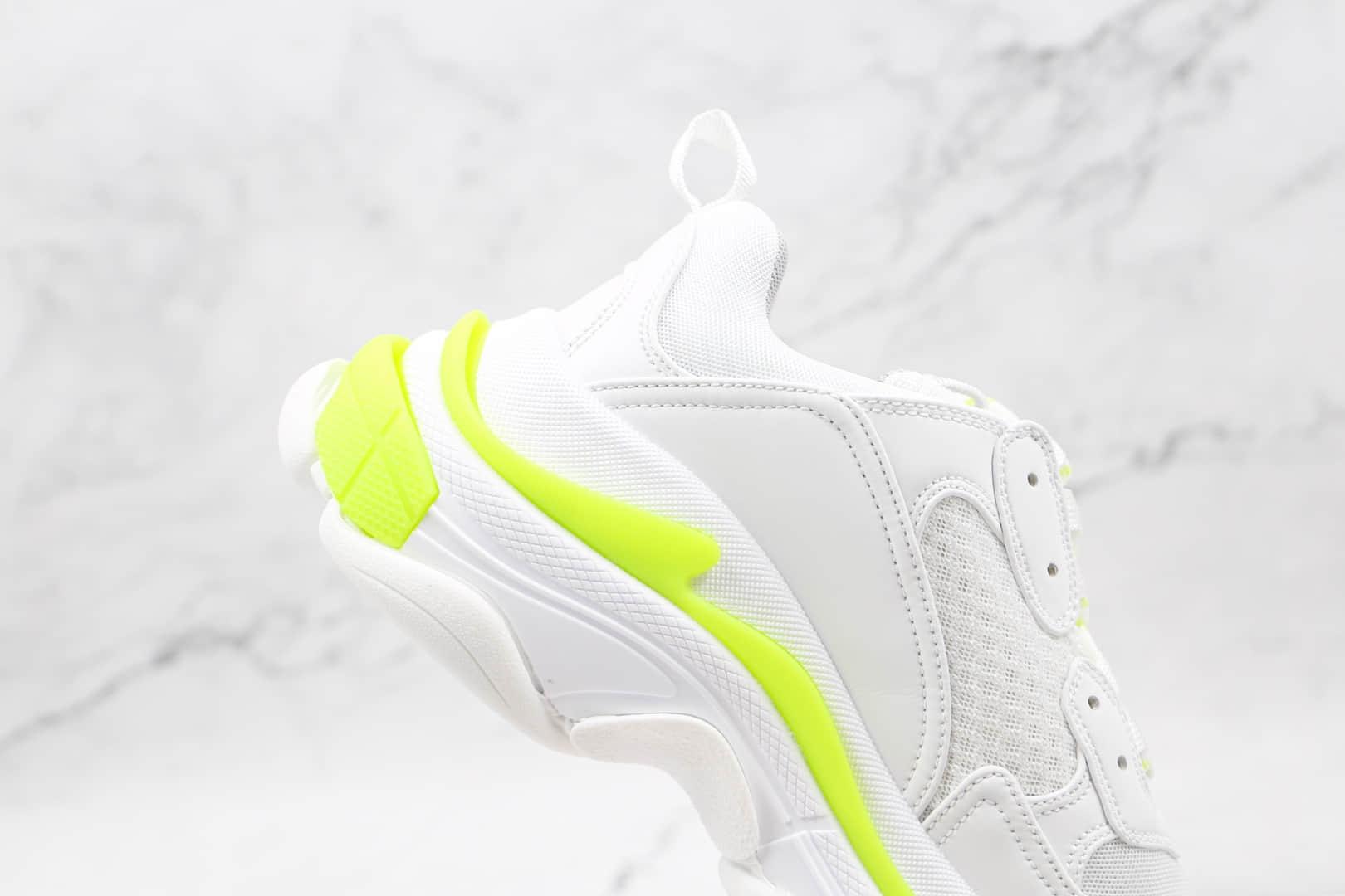 巴黎世家Balenciaga纯原版本初代1.0白绿色老爹鞋原盒配件齐全原档案数据开发