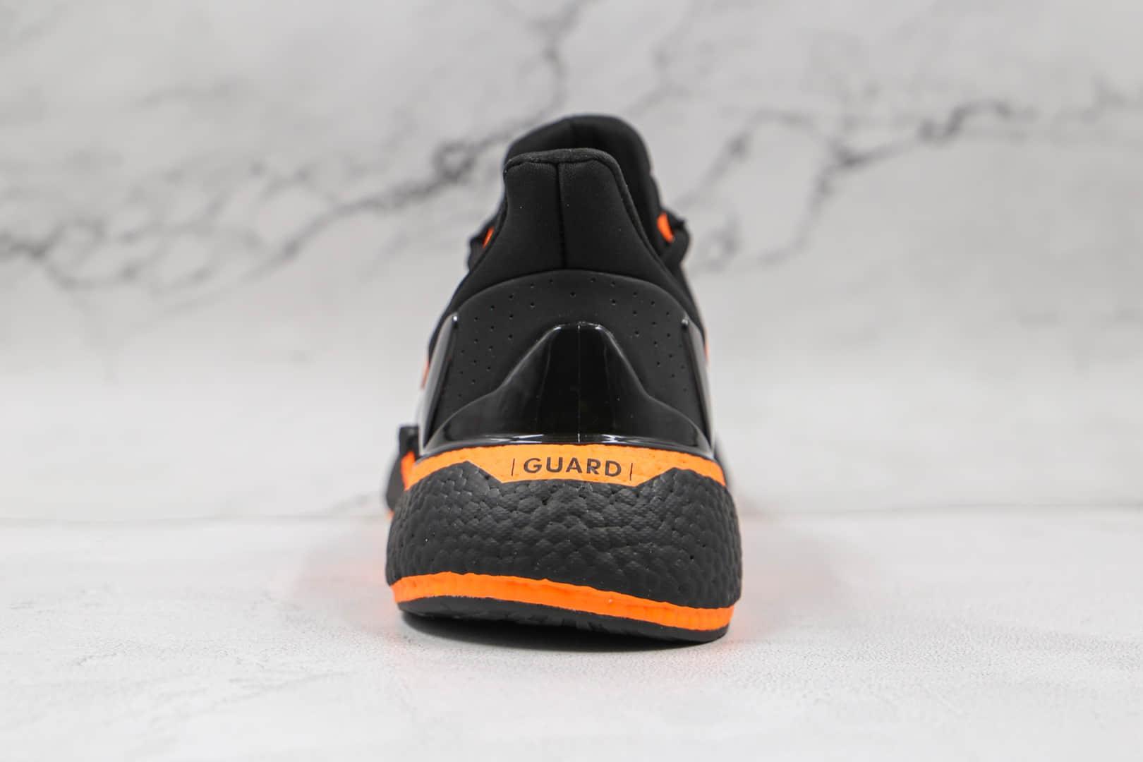 阿迪达斯Adidas X9000L4 Boost纯原版本爆米花X9000L4黑橙色跑鞋原楦头纸板打造 货号:G54885