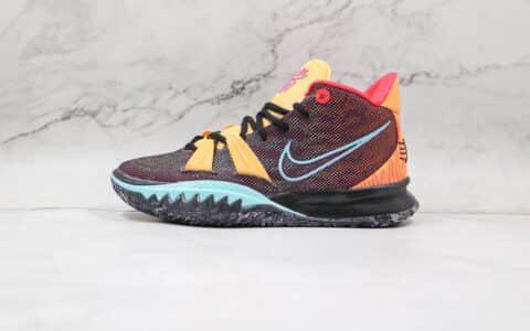 耐克Nike Kyrie 7 RAYGUNS纯原版本欧文7代外星人联名款实战篮球鞋内置气垫支持实战 货号:DC0589-002