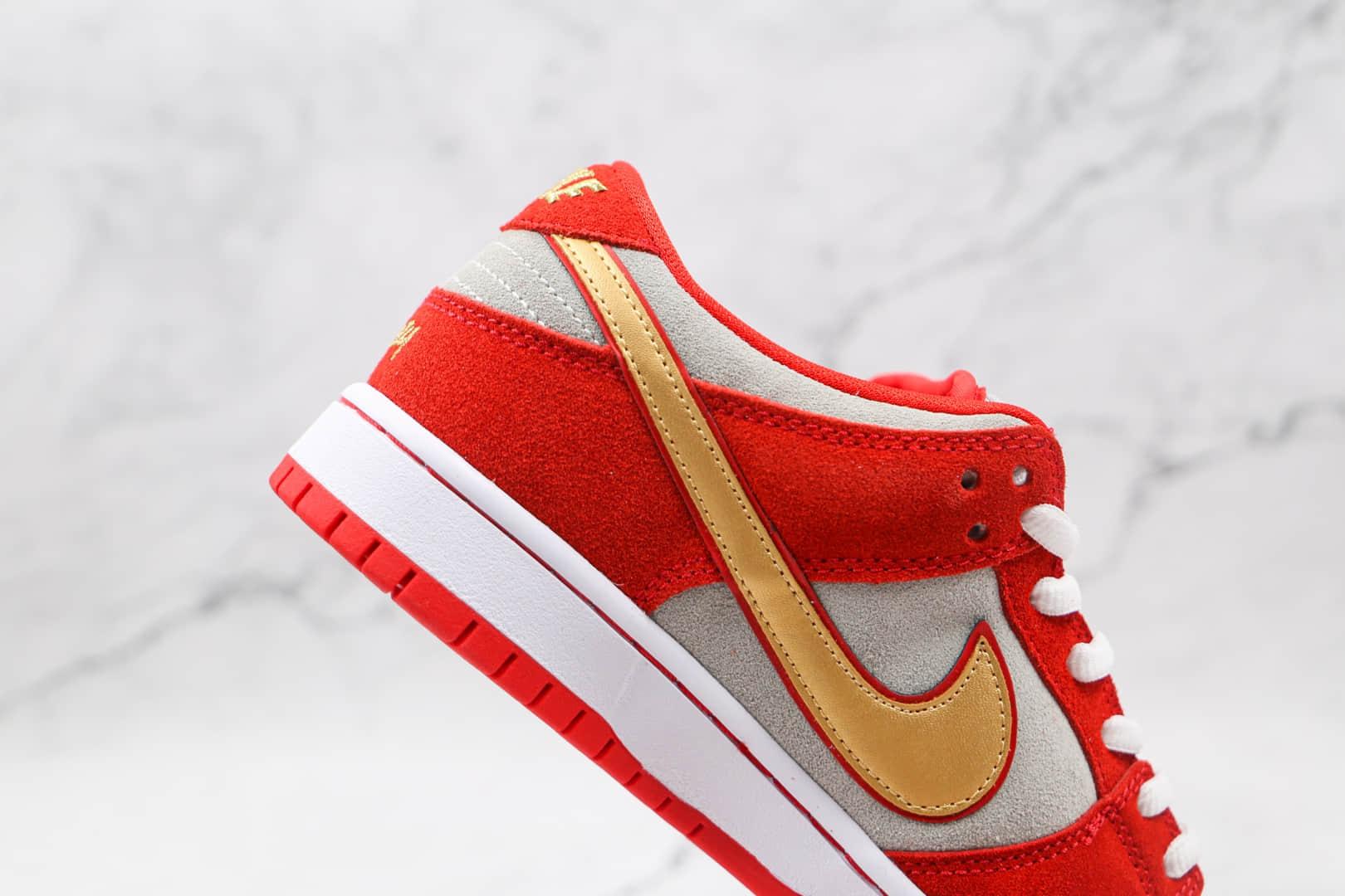 耐克Nike SB Dunk Low Nasty Boys纯原版本低帮SB DUNK灰红金钩美国国旗板鞋内置气垫 货号:304292-610