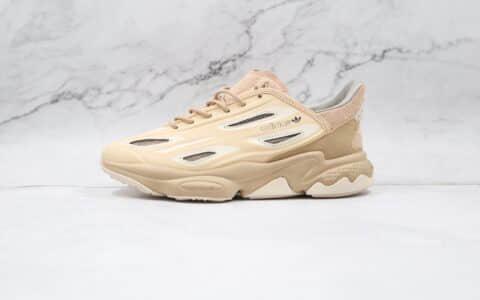 阿迪达斯Adidas Ozweego adiPENE纯原版本水管老爹鞋2.0皮面土黄色老爹鞋原楦头纸板打造 货号:GZ7280