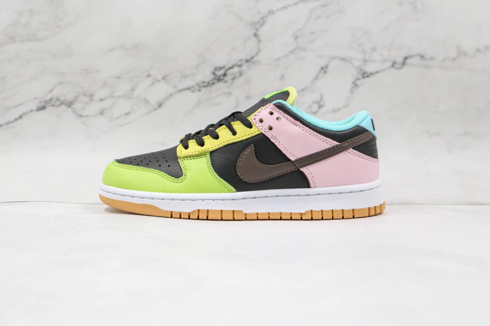 耐克Nike SB Dunk Low Free 99纯原版本低帮SB DUNK绿黑粉棕蓝黄彩色拼接板鞋内置气垫原盒原标 货号:DH0952-001