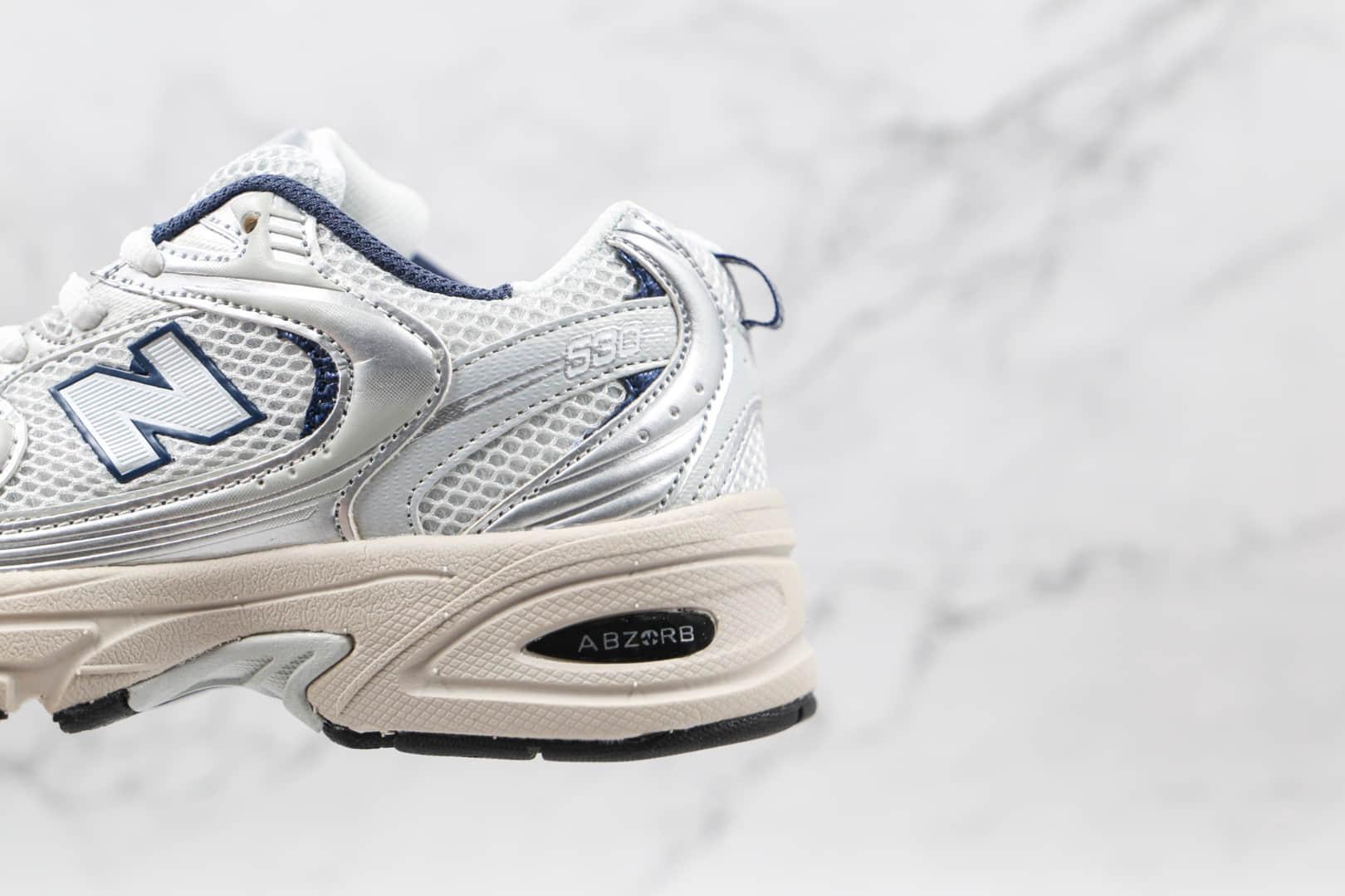 新百伦New Balance 530纯原版本复古慢跑鞋NB530银灰色老爹鞋原盒原标 货号:MR530KA