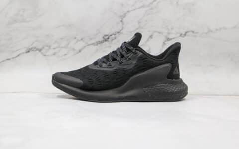 阿迪达斯Adidas Lava Boost纯原版本阿尔法火山爆米花黑色跑鞋原档案数据开发 货号:FX1125