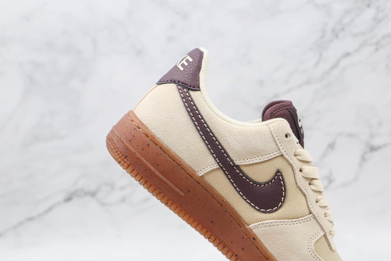 耐克Nike Air Force 1'07 LV8纯原版本低帮空军一号棕咖啡猫板鞋内置气垫原盒原标 货号:DD5227-234