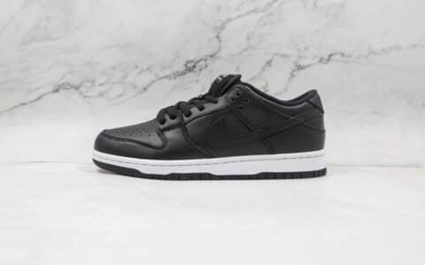 耐克Nike SB Dunk Low纯原版本低帮SB DUNK纯黑色板鞋原楦头纸板打造 货号:CV1727-001