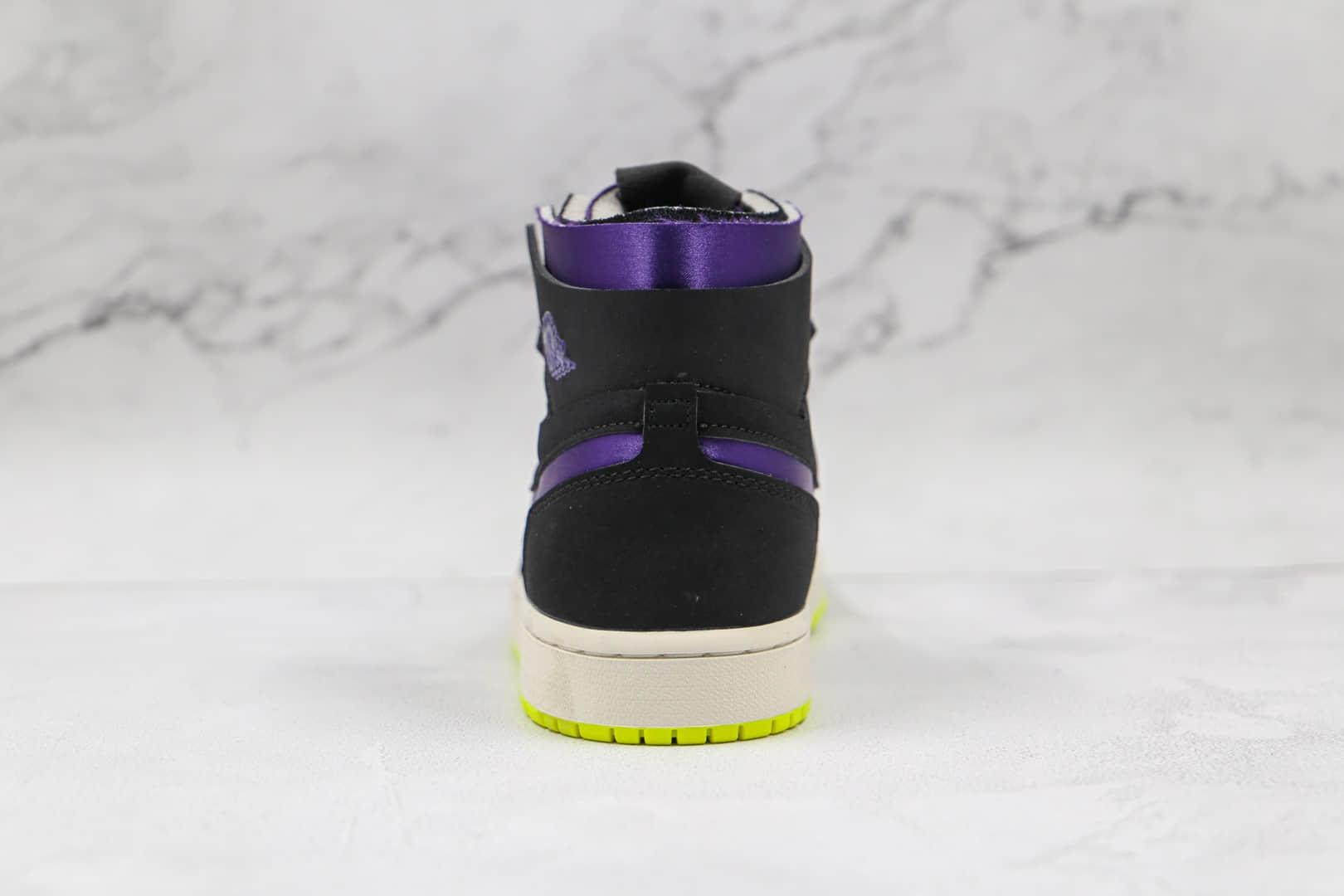 乔丹Air Jordan 1 Zoom Air CMFT Lemon Venom Plum Purple纯原版本高帮AJ1 Zoom黑紫柠檬毒液板鞋原楦头纸板打造 货号:CT0979-001