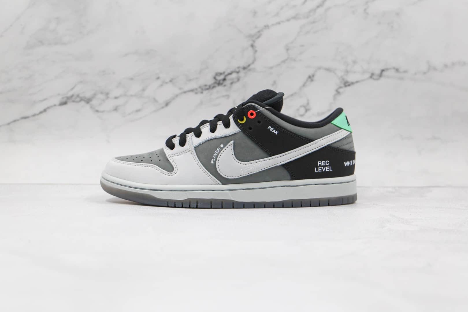 耐克Nike Dunk SB VX1000 Comcorder纯原版本低帮SB DUNK黑白灰摄像机配色板鞋内置气垫 货号:CV1659-001