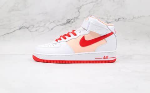 耐克Nike Air Force 1 07 Mid纯原版本中帮空军一号白橘红色拼接板鞋原楦头纸板打造 货号:CD0884-123
