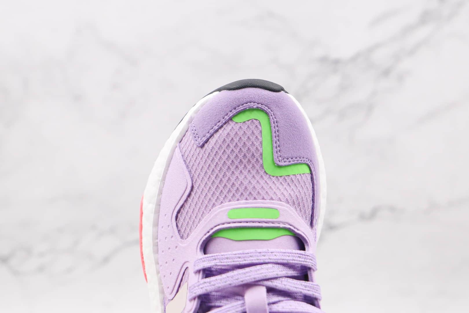 阿迪达斯Adidas Originals 2020 Day Jogger Boost 2020纯原版本三叶草夜行者二代紫色爆米花跑鞋原楦头纸板打造 货号:FW4827