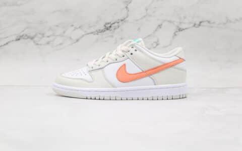 耐克Nike Dunk SB Low纯原版本低帮SB DUNK白粉绿鸳鸯阴阳勾板鞋原楦头纸板打造 货号:CW1590-101