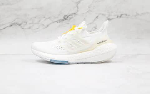 阿迪达斯adidas ultra boost 2021纯原版本爆米花跑鞋UB7.0白色原鞋开模一比一打造 货号:FY0846