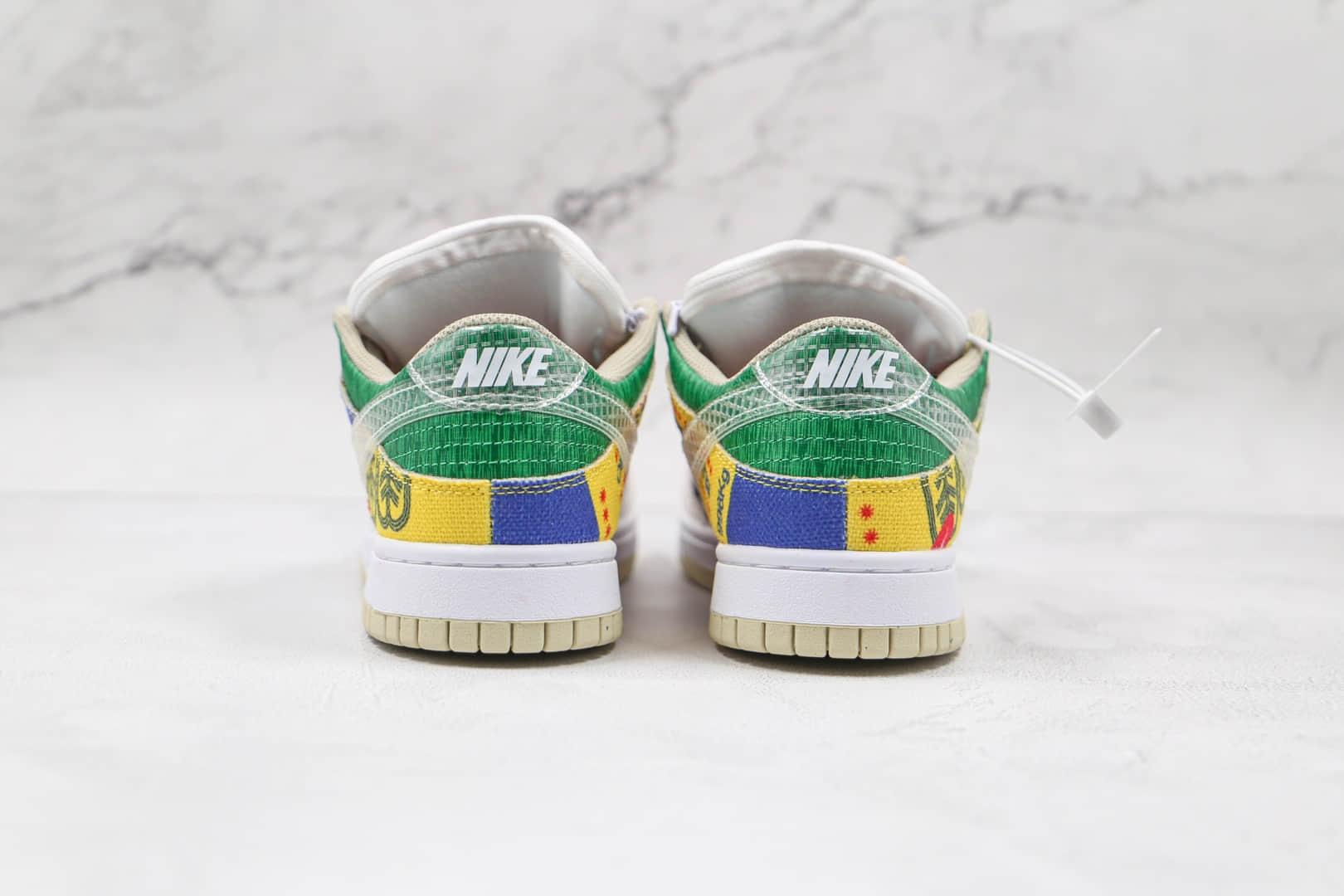 耐克Nike Dunk Low City Market纯原版本低帮SB DUNK城市联名拼接涂鸦板鞋原档案数据开发原盒原标 货号:DA6125-900