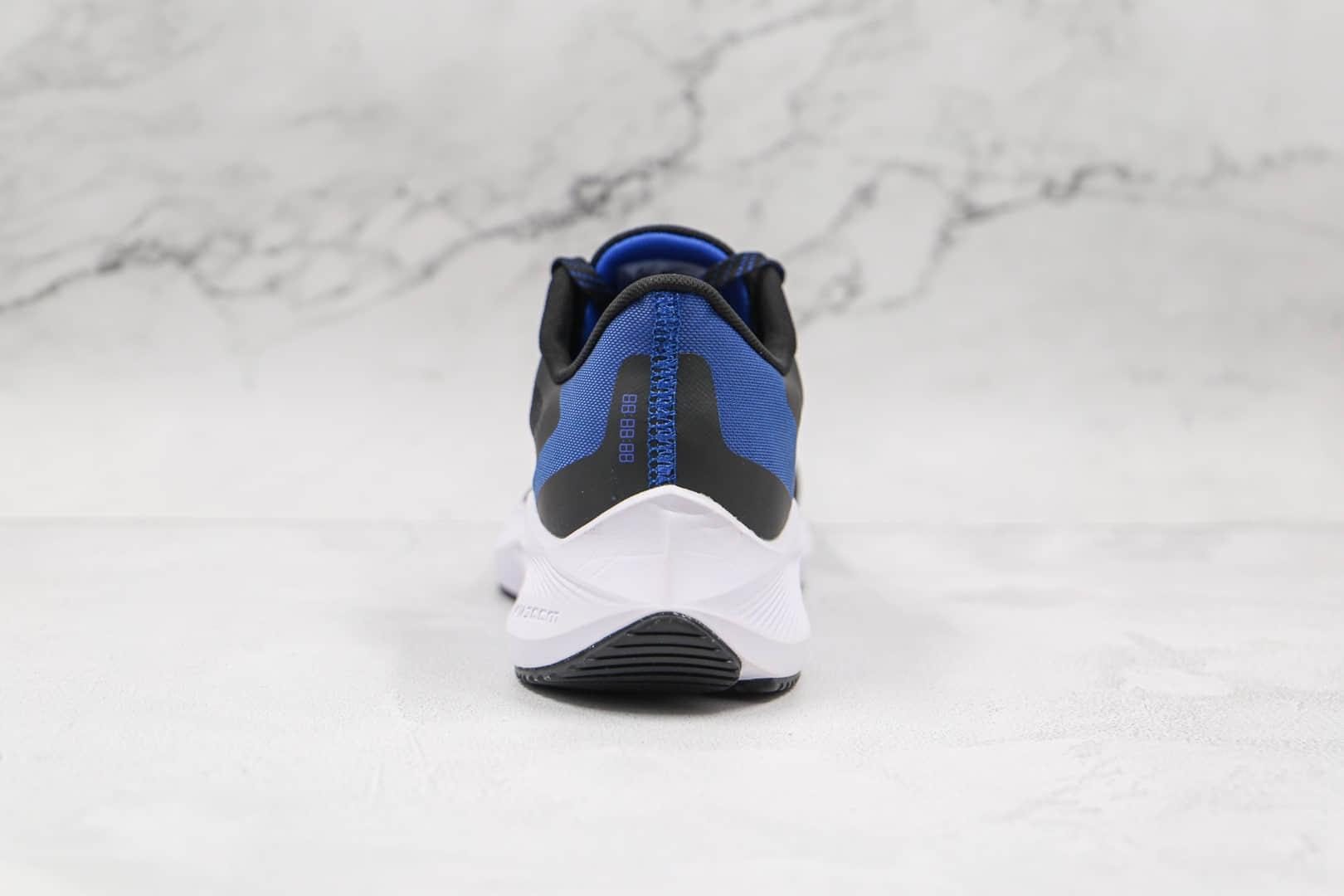 耐克NIKE AIR ZOOM PEGASUS 7X纯原版本登月7代黑蓝红色马拉松跑鞋原档案数据开发 货号:CJ0291-006