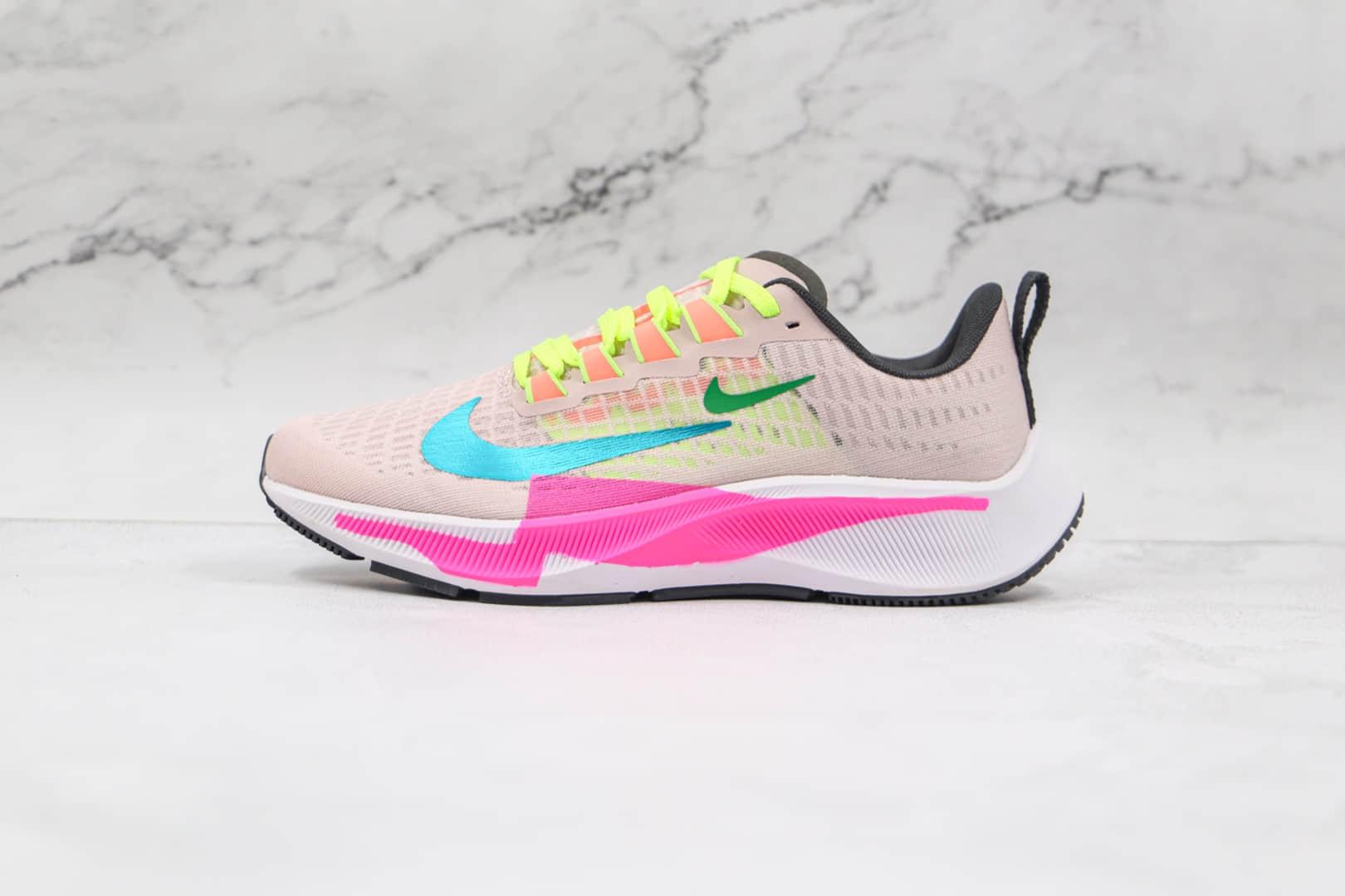耐克Nike Air Zoom Pegasus 37 PRM纯原版本登月37代粉蓝色马拉松跑鞋原楦头纸板打造 货号:CQ9977-600