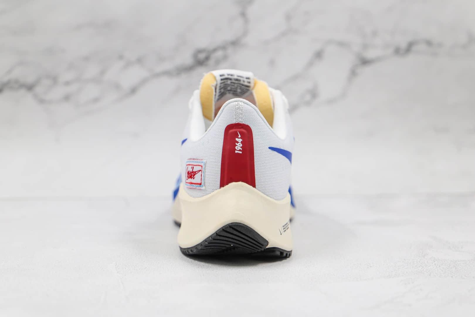 耐克Nike Air Zoom Pegasus 37 PRM纯原版本登月37代双钩白蓝色马拉松跑鞋原鞋开模一比一打造 货号:CQ9908-100
