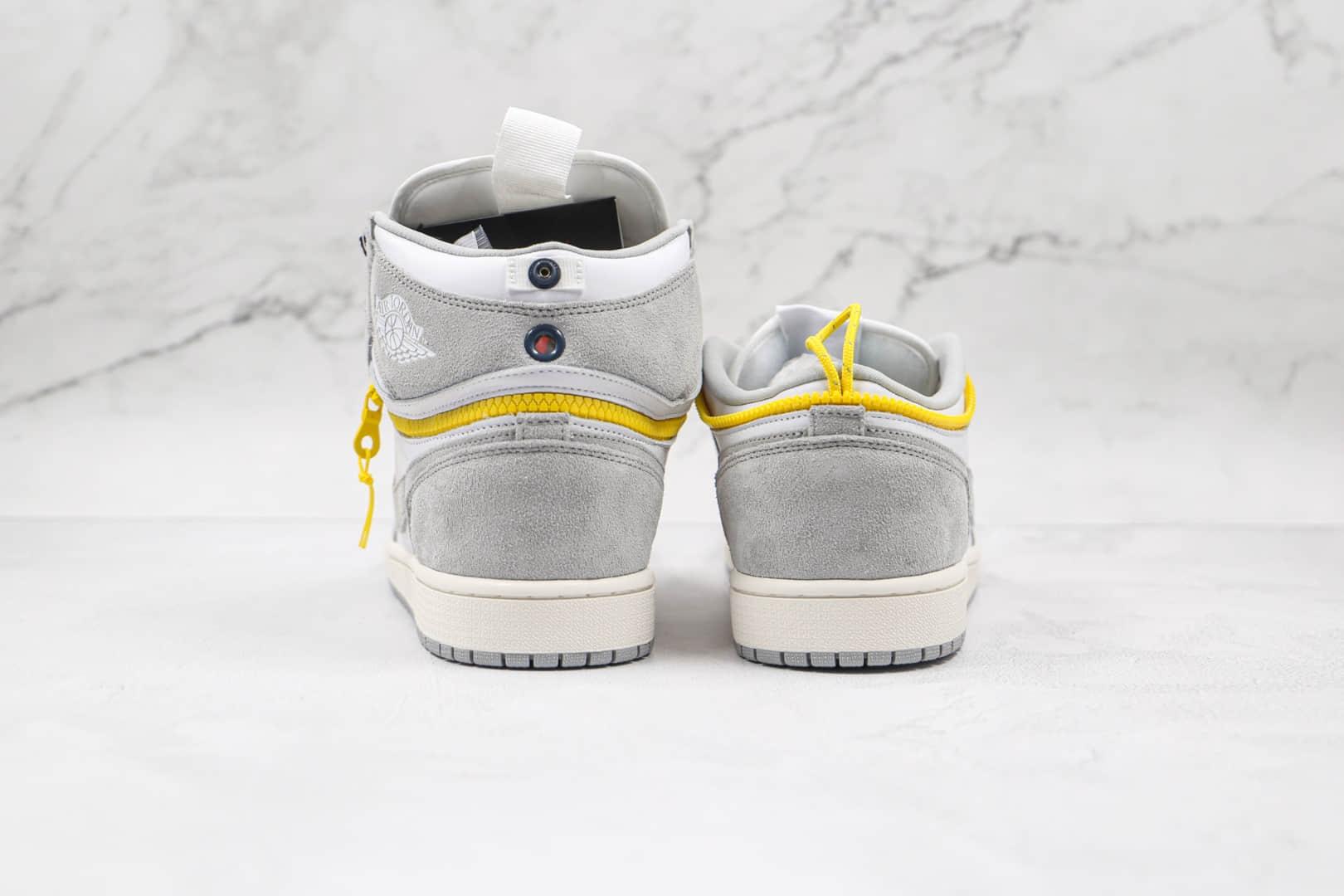 乔丹Air Jordan 1 High Switch Light Smoke Grey纯原版本高帮AJ1拉链款浅烟灰色板鞋原档案数据开发 货号:CW6576-100