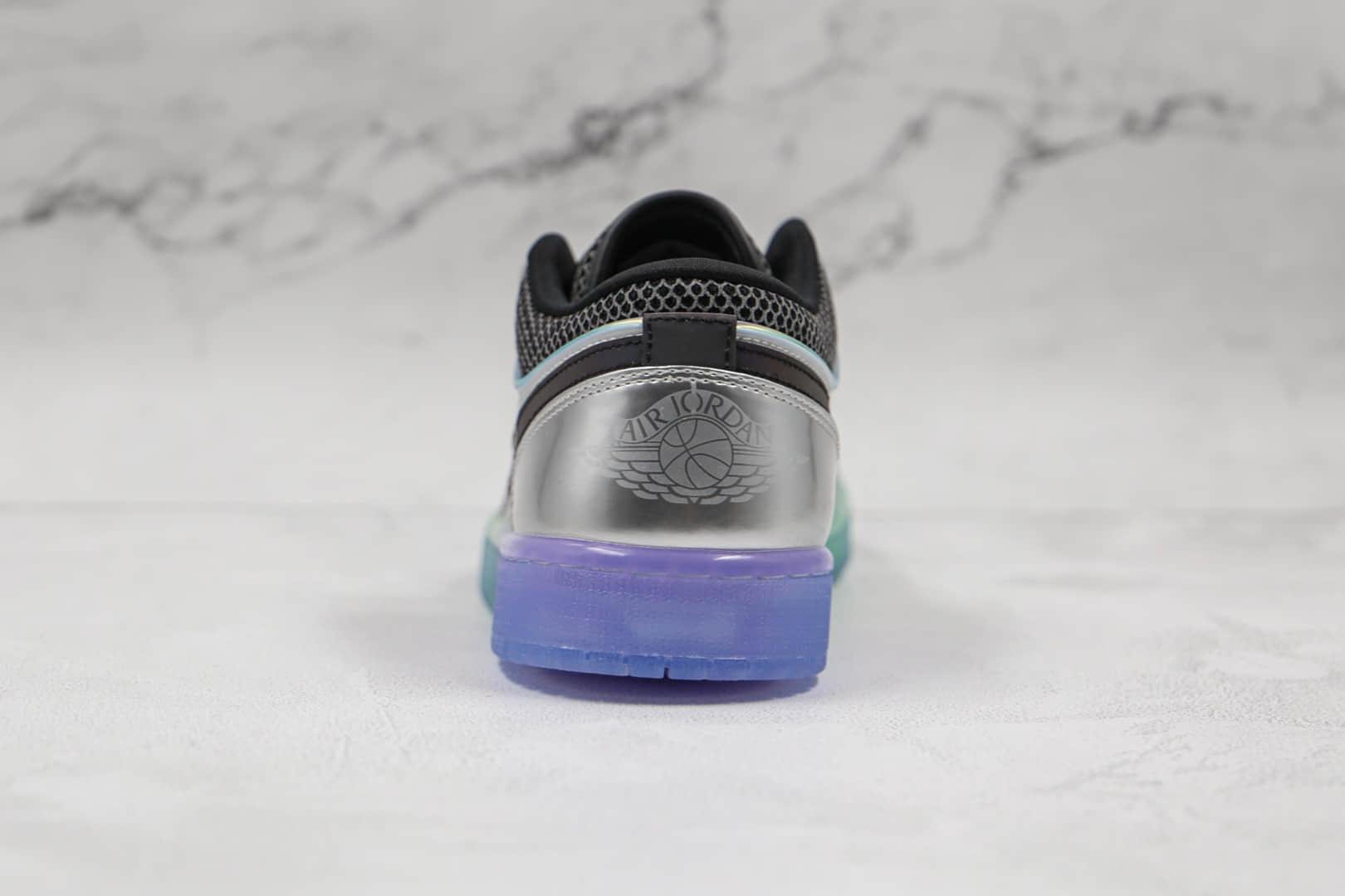 乔丹Air Jordan 1 Low SE纯原版本低帮AJ1金属银渐变水晶底板鞋原鞋开模一比一打造 货号:DJ5199-109