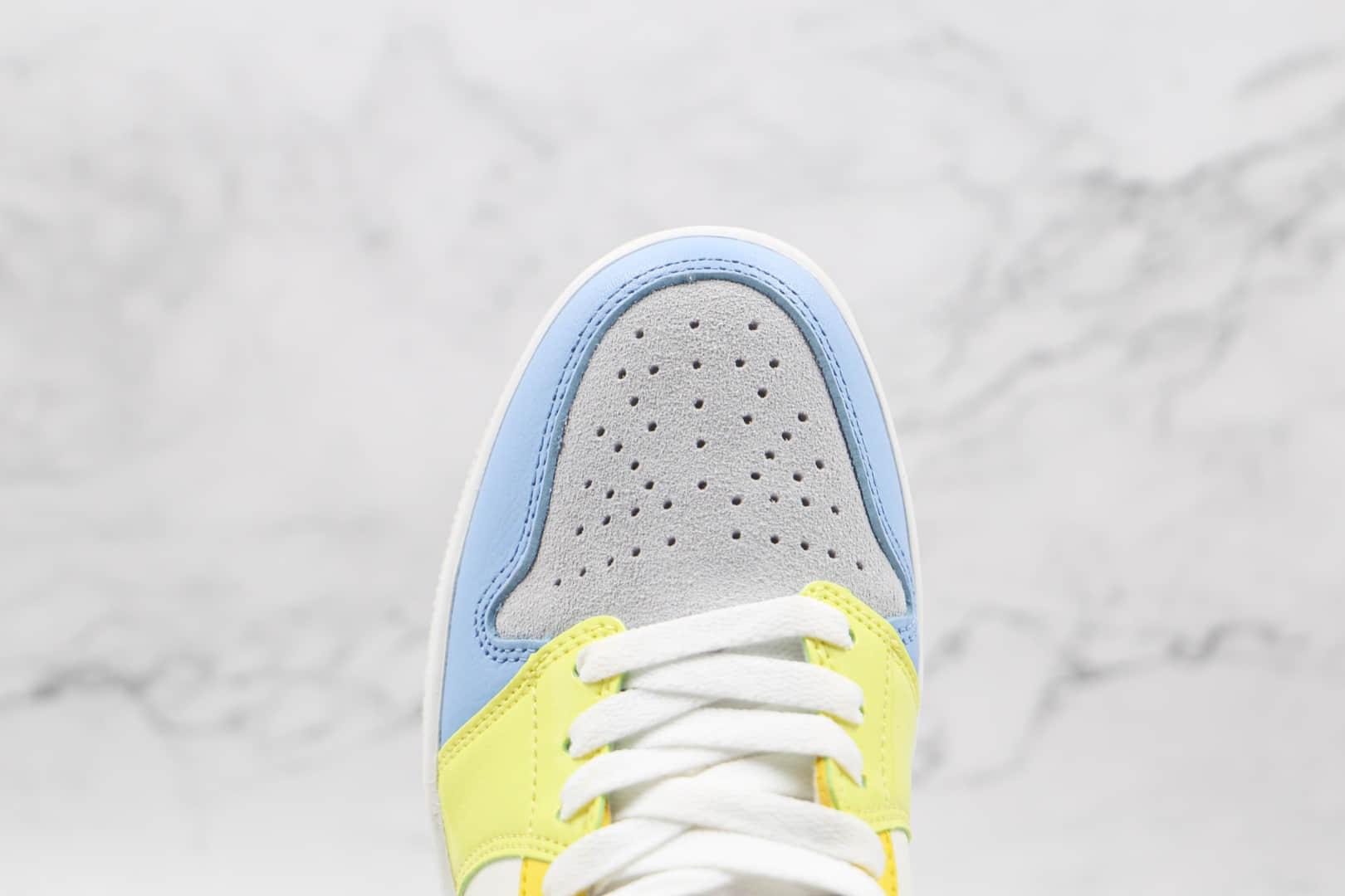 乔丹Air Jordan 1 Zoom CMFT To My First Coach纯原版本中帮AJ1白蓝黄橙粉色彩色拼接板鞋原档案数据开发 货号:DJ6908-100