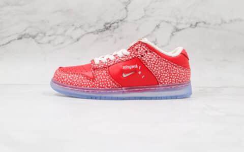 纯原版本耐克SB DUNK x Stingwater联名款低帮红白迷幻蘑菇斑点板鞋出货