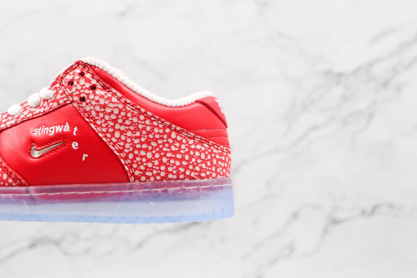 耐克Nike SB Dunk Low Magic Mushroom x Stingwater联名款纯原版本低帮SB DUNK红白迷幻蘑菇斑点板鞋内置气垫 货号:DH7650-600