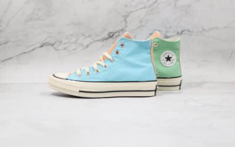 匡威Converse Chuck 70s公司级版本高帮1970S夏日冰淇淋绿蓝粉撞色硫化板鞋原楦头纸板打造 货号:171124C