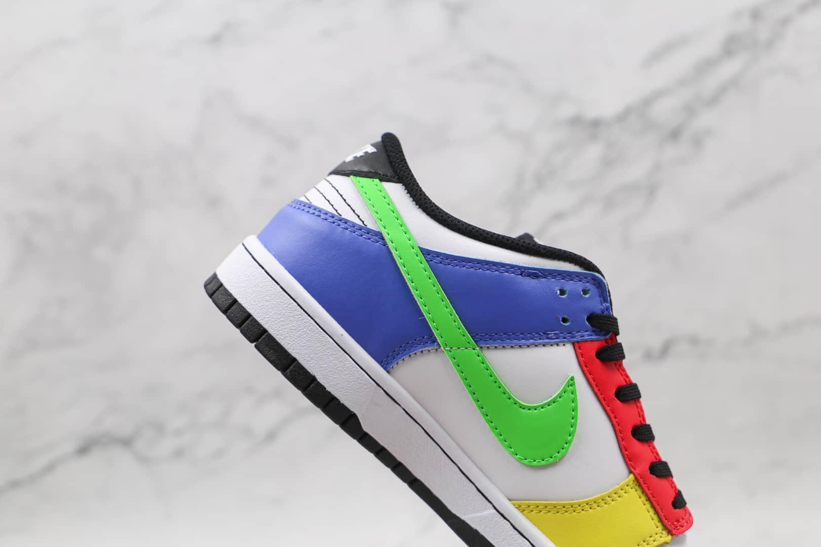 耐克Nike SB Dunk Low纯原版本低帮SB DUNK糖果色白黄绿蓝粉色彩色拼接板鞋原楦头纸板打造 货号:DD1503-106
