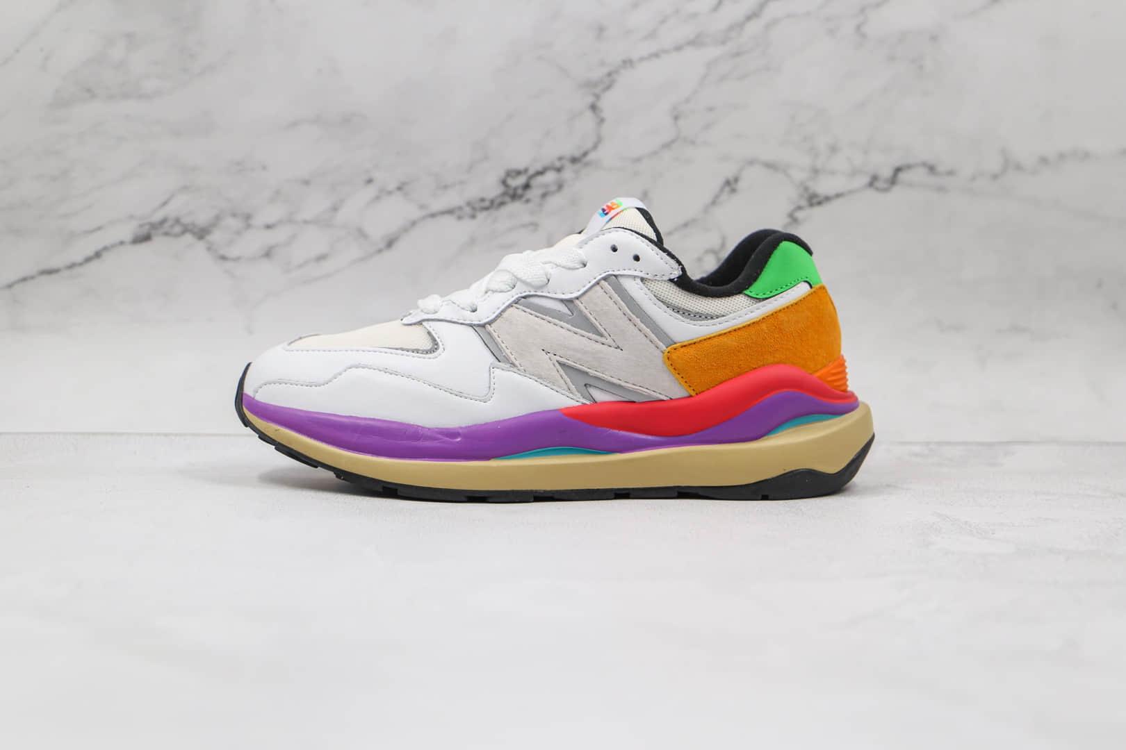 纯原版本新百伦NB5740白彩虹彩色拼接慢跑鞋出货