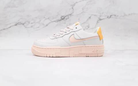 耐克Nike Air Force 1 Pixel SE纯原版本低帮空军一号粉色解构板鞋内置气垫 货号:DM3054-100