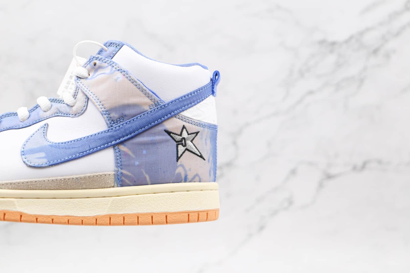 耐克Nike SB Dunk High x Carpet Company联名款纯原版本高帮SB DUNK白蓝地毯刮刮乐板鞋原楦头纸板打造 货号:CV1677-100