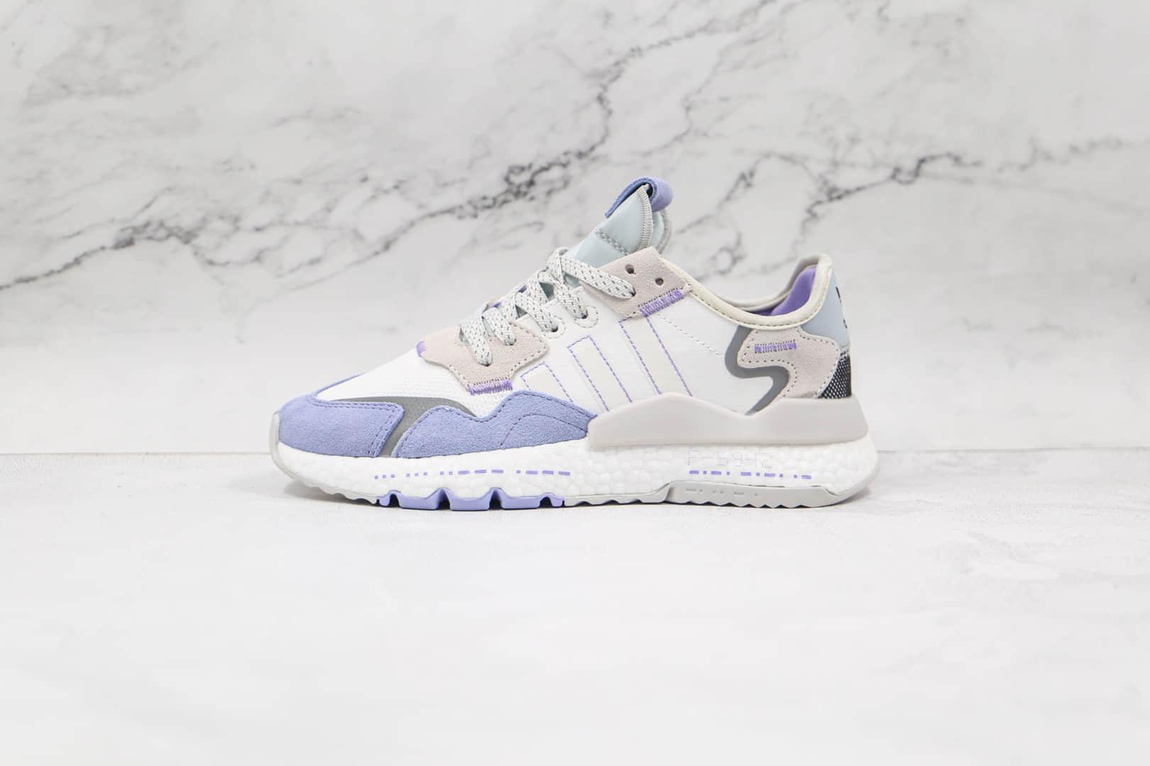 阿迪达斯Adidas Nite Jogger 2019 Boost纯原版本夜行者一代白紫色爆米花跑鞋原档案数据开发 货号:HO3250