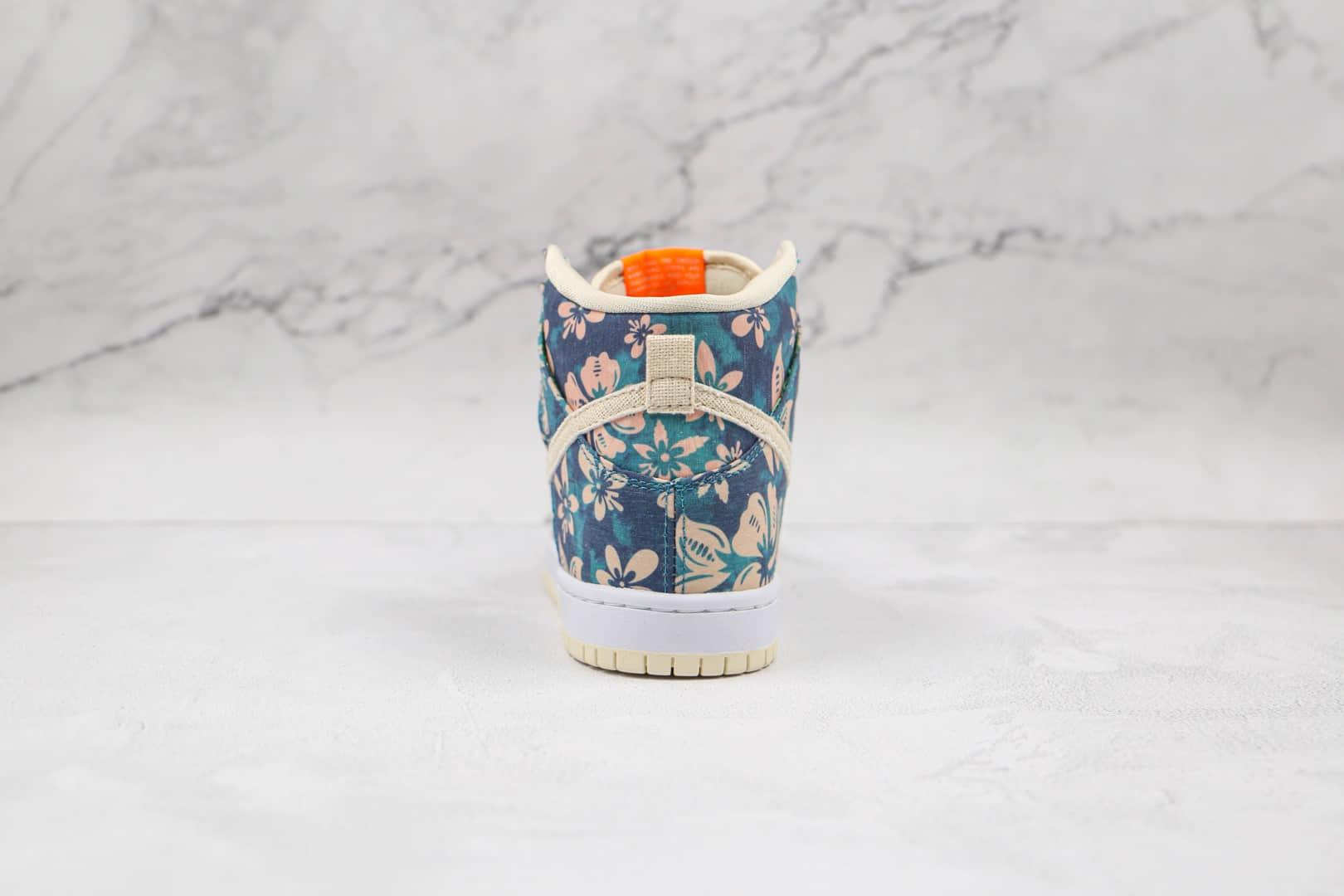 耐克Nike SB Dunk High Pro Hawaii纯原版本高帮SB DUNK夏威夷配色可撕板鞋原鞋开模一比一 货号:CZ2232-300