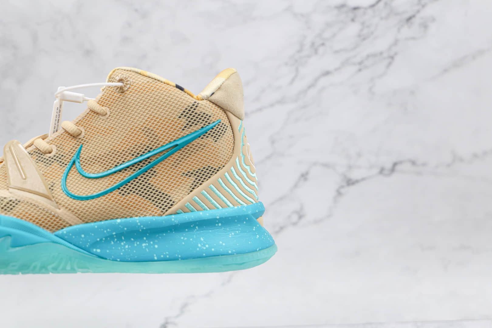 耐克Nike Kyrie 7 HorusEP x Concepts联名款纯原版本欧文7代黄蓝夏日配色篮球鞋内置气垫支持实战 货号:CT4080-207