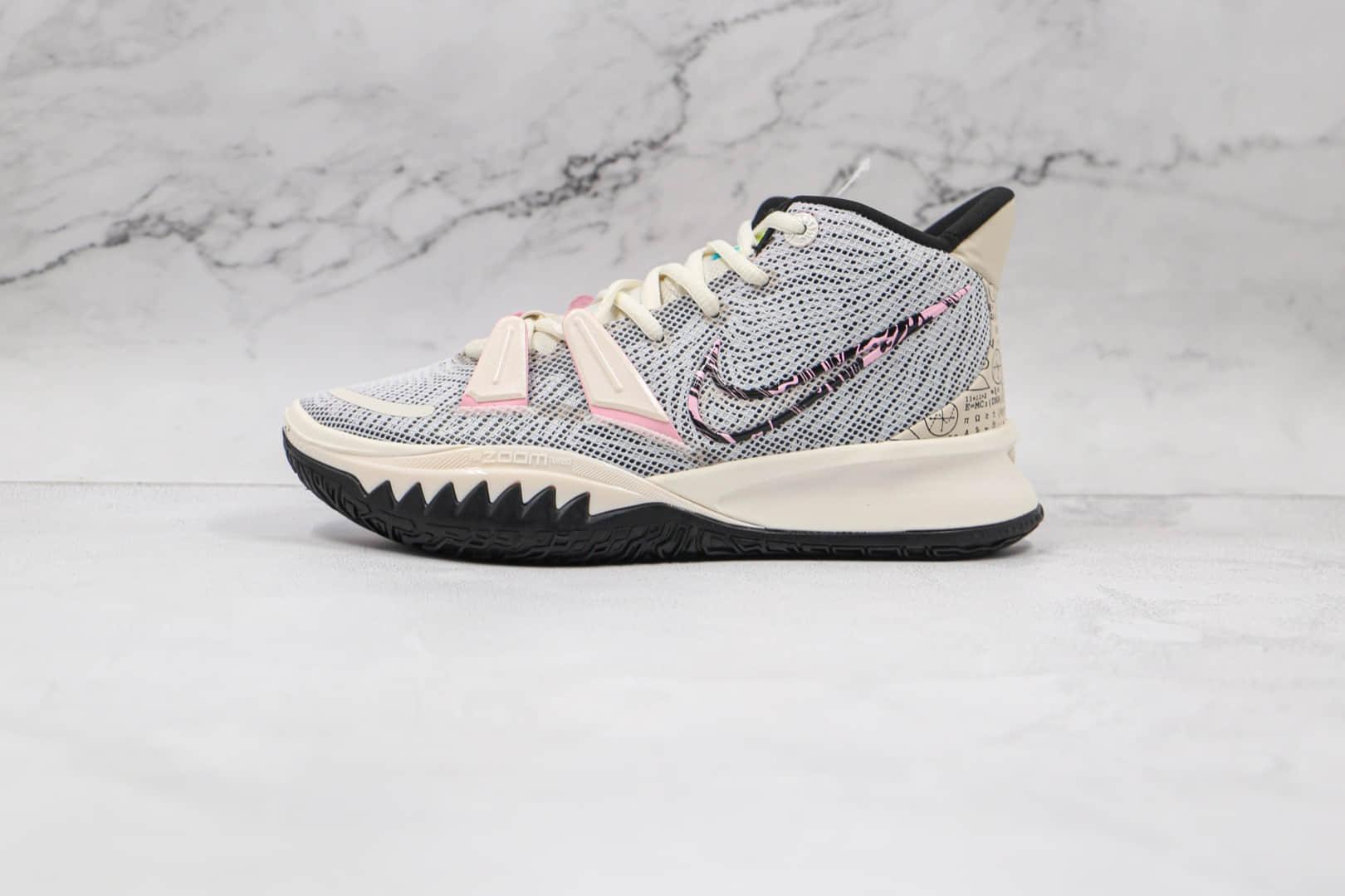 纯原版本耐克欧文7代白粉蓝色实战篮球鞋出货