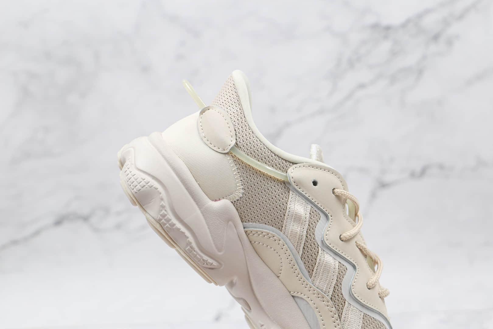 阿迪达斯Adidas Originals Ozweego纯原版本米白色水管老爹鞋3M网面复古休闲鞋原盒原标 货号:Q46167